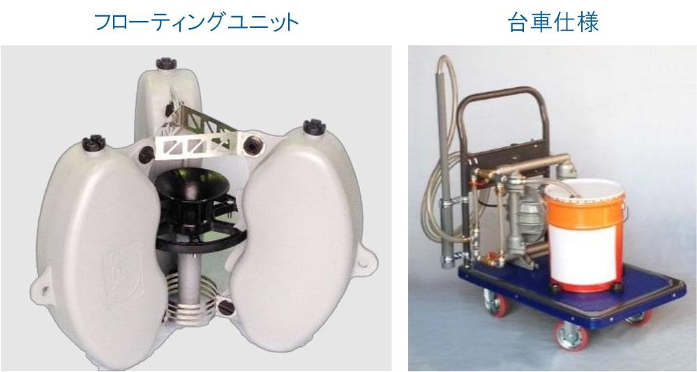 エアダイヤフラムポンプ