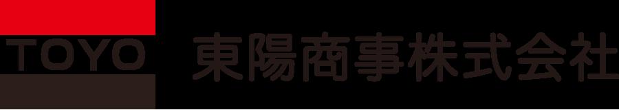 東陽商事株式会社